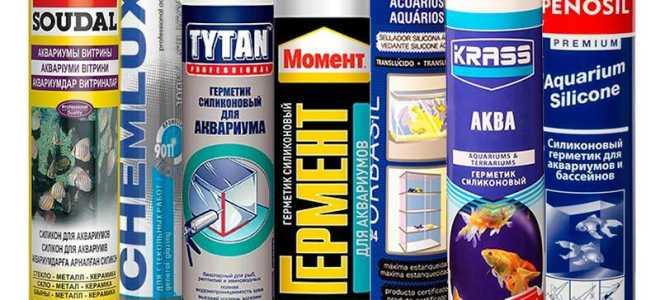 Какой герметик выбрать для аквариумов