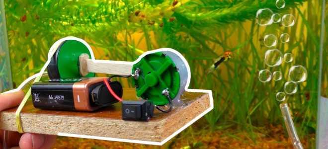 Как сделать компрессор для аквариума своими руками
