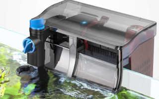 УФ стерилизатор для аквариума: за и против