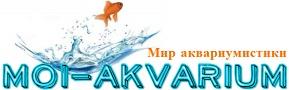 Мой аквариум — сайт по аквариумистике. Аквариумные рыбки,растения,фильтра